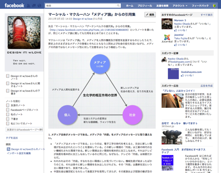 20110305b.png