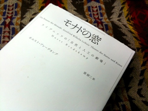 20120224a.jpg