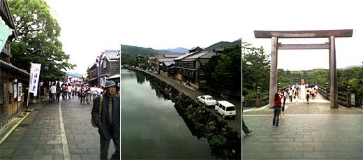 おはらい町通りと五十鈴川
